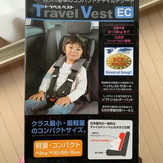 日本育児 - 2回使用のみ。軽量コンパクトなトラベルベスト