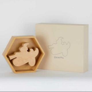 ロッカクアヤコ 天童木工 マルチプル 限定50個 (彫刻/オブジェ)