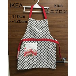 イケア(IKEA)の北欧 キッズ エプロン 女の子 未就学児 食育活動(その他)