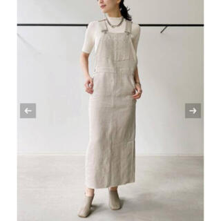 L'Appartement DEUXIEME CLASSE - UNION LAUNCH Linen Over All skirtユニオンランチ