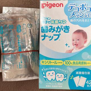 ピジョン(Pigeon)のピジョン 歯みがきナップ(歯ブラシ/歯みがき用品)