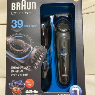 ブラウン(BRAUN)のBeard Trimmer BT3040(メンズシェーバー)