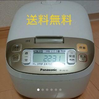 パナソニック(Panasonic)の送料無料 电饭锅炊飯器 Panasonic SR-HD101-C(炊飯器)