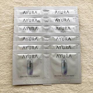 アユーラ(AYURA)のアユーラ リズムコンセントレイト 美容液 サンプル 12枚セット(サンプル/トライアルキット)