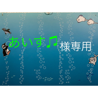 ミッフィー 巾着付タオル(キャラクターグッズ)