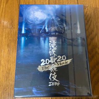 Johnny's - 滝沢歌舞伎 ZERO 2020 The Movie('20松竹)〈初回盤・3枚…