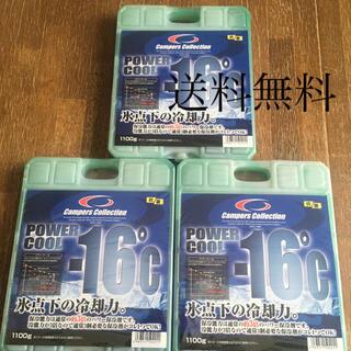 ヤマゼン(山善)の山善 保冷剤パワークール-16度 1100g 3個セット(その他)