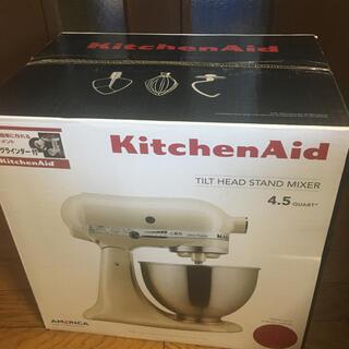 コストコ(コストコ)の新品 KitchenAid スタンドミキサー 9KSM95ER(ジューサー/ミキサー)