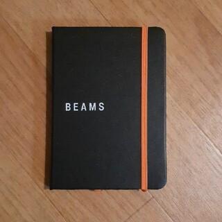 ビームス(BEAMS)のBEAMSレザーノート(ノート/メモ帳/ふせん)