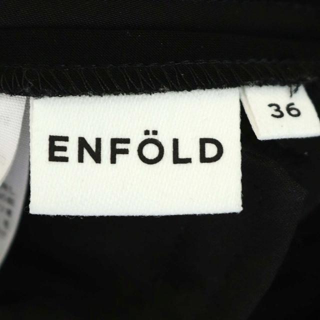 ENFOLD(エンフォルド)のエンフォルド 21SS ダブルサテン2 ドレープサルエルTR パンツ 36 黒 レディースのパンツ(サルエルパンツ)の商品写真