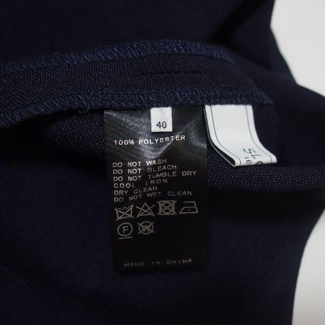IENA SLOBE(イエナスローブ)のSLOBE IENA リネンライクブラウス×スカートセットアップ 40 レディースのレディース その他(セット/コーデ)の商品写真