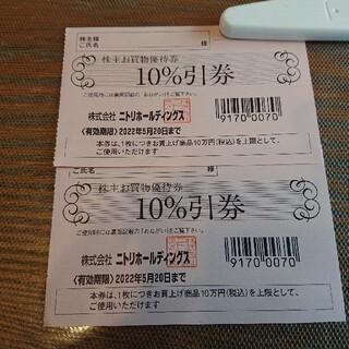 ニトリ(ニトリ)の最新 ニトリ 株主優待券 2枚 有効期限2022/5/20 デコホーム  (その他)