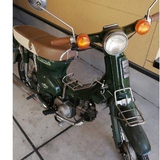 ホンダ - スーパーカブ 50cc 80cc ボアアップ HONDA ホンダ カブ