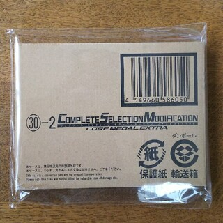 BANDAI - CSMコアメダルEXTRA 仮面ライダーオーズ