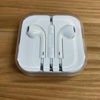 Apple - 【新品・未使用】iPhone 純正 イヤホン+おまけ