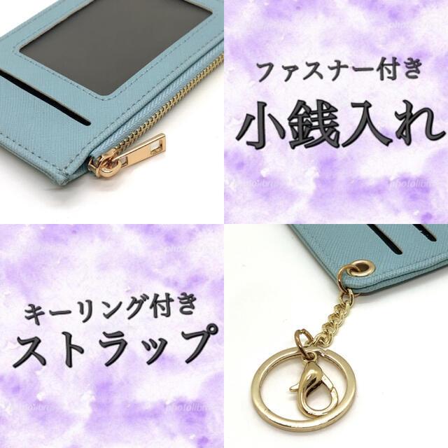 パスケース カードホルダー カードケース  カード入れ 定期入れ コインケース レディースのファッション小物(パスケース/IDカードホルダー)の商品写真