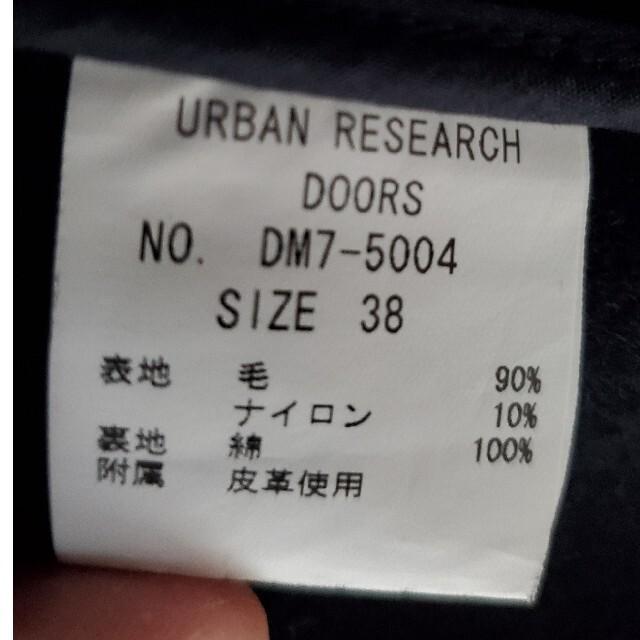 DOORS / URBAN RESEARCH(ドアーズ)のURBAN RESEARCH DOORS アウター メンズのジャケット/アウター(その他)の商品写真