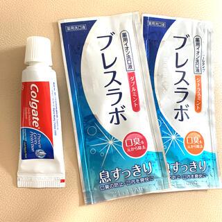 クレスト(Crest)のColgate歯磨き粉 ブレスラボおまけ(口臭防止/エチケット用品)