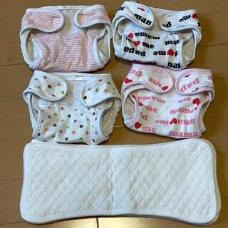 布おむつ(未使用) & 布おむつカバー 60 セット(布おむつ)