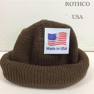 ロスコ(ROTHCO)のロスコ ニット帽 コヨーテ ROTHCO USA(ニット帽/ビーニー)