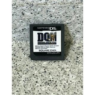 DS ドラゴンクエストモンスターズ ジョーカー(携帯用ゲームソフト)