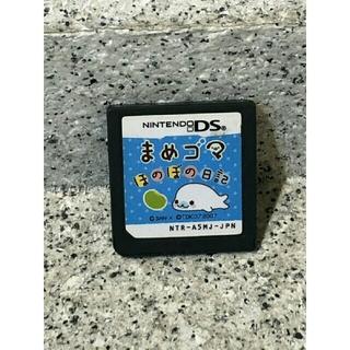DS まめゴマ ほのぼの日記(携帯用ゲームソフト)