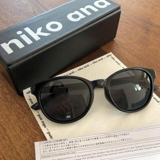 niko and... - nico and × JINS コラボサングラス