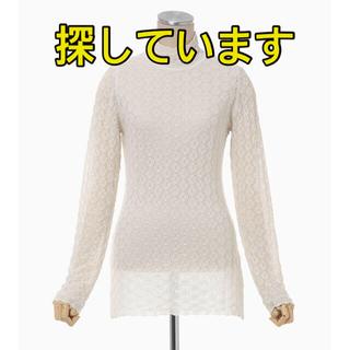 mame - Mame Kurogouchi Knitted Lace Top