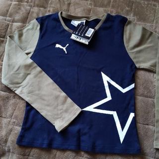 プーマ(PUMA)の新品未使用品☆プーマPUMA☆カットソー(Tシャツ(長袖/七分))