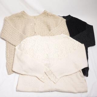 SM2 - SM2 セーター3点 レディース ブラック/ホワイト