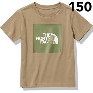 THE NORTH FACE - 新品未使用  ノースフェイス  シレトコトコティー  キッズ  150