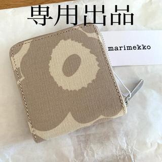 マリメッコ(marimekko)の夫婦たぬき様 お取り置き中(財布)