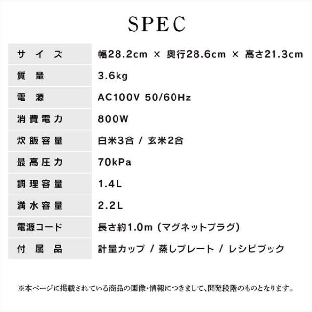 アイリスオーヤマ(アイリスオーヤマ)のアイリスオーヤマ 電気圧力鍋 2.2L ブラック KPC-MA2-B スマホ/家電/カメラの調理家電(調理機器)の商品写真