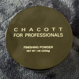 CHACOTT - フィニッシング パウダー / 767 オークル03 / 30g