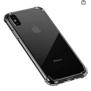 Apple - iPhone アイフォン ケース X XS