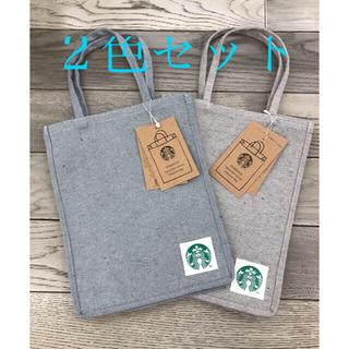 スターバックスコーヒー(Starbucks Coffee)のスターバックス アップサイクルコットン ショッパーバッグ 2色セット(日用品/生活雑貨)