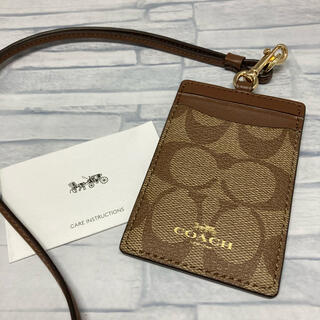 COACH - 【新品】COACH コーチ パスケース IDケース 社員証