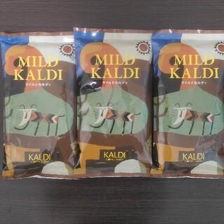 KALDI - マイルドカルディ200g☆3パック