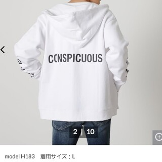 AZUL by moussy - AZUL by moussy 2021 春夏 パーカー