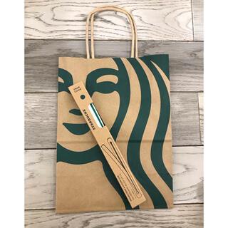 スターバックスコーヒー(Starbucks Coffee)のスターバックス リユーザブルストロー&シリコーンケース グリーン(その他)