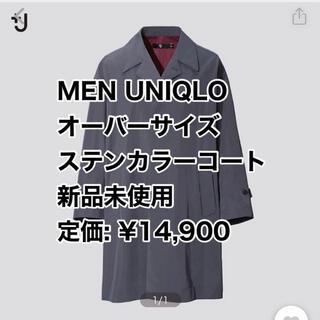 UNIQLO - ユニクロ +j オーバーサイズステンカラーコート