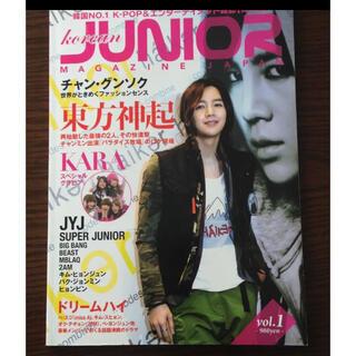 JUNIOR (K-POP/アジア)