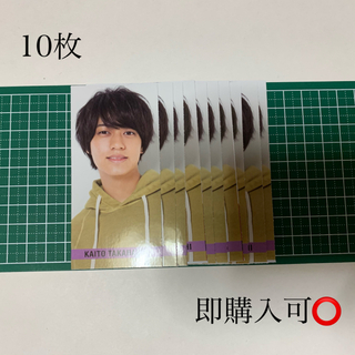 2021 myojo 通常版 6月号 髙橋海人 King&Prince(アイドルグッズ)