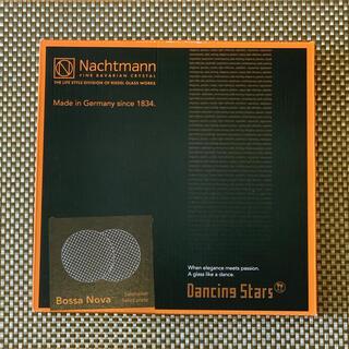 ナハトマン(Nachtmann)のナハトマン サラダプレート 2枚セット(食器)