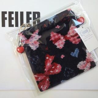 FEILER - 【新品】フェイラー ミルメルシー ミニ巾着