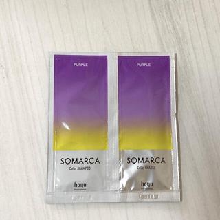 ホーユー(Hoyu)のSOMARCA カラーチャージ パープル シャンプー&トリートメント 2個⭐️(シャンプー)