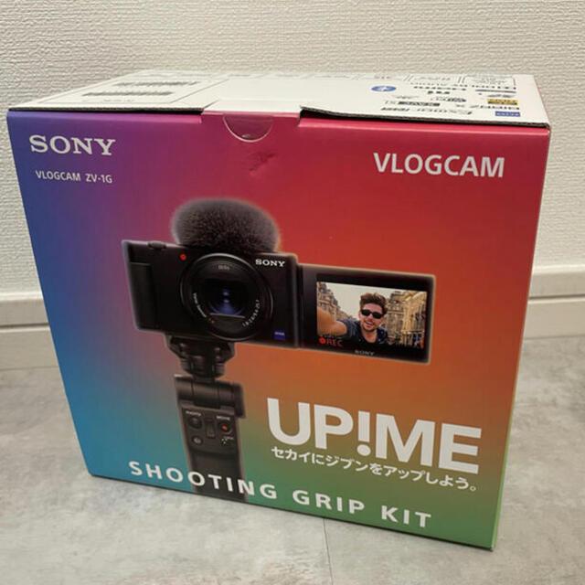 SONY(ソニー)のZV-1G ブラック シューティンググリップセット 新品未使用 スマホ/家電/カメラのカメラ(コンパクトデジタルカメラ)の商品写真