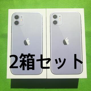 iPhone11  空き箱 パープル 128GB SIMピン 2箱セット