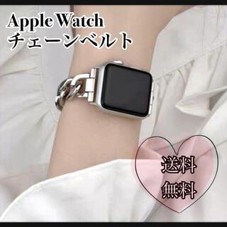 【新品未使用】Apple Watch シルバー チェーンベルト メタル バンド
