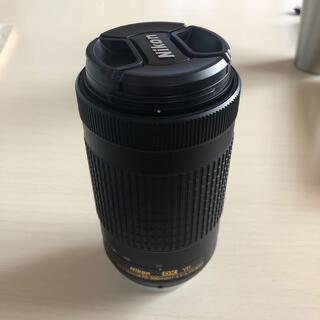 Nikon - Nikon  AF-P DX 70-300mm f/4.5-6.3G ED VR